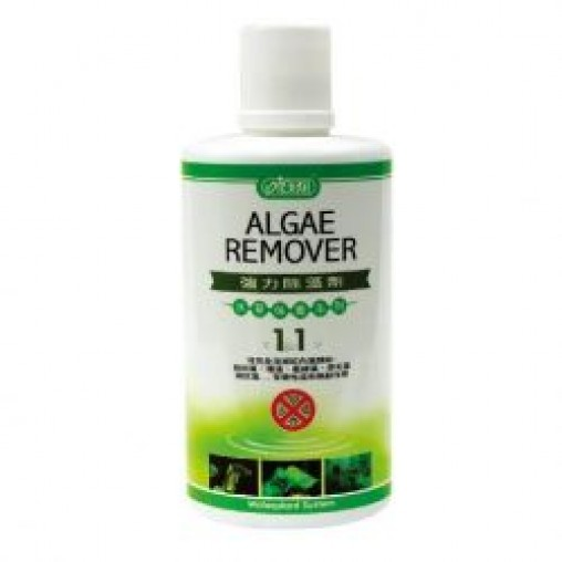 ISTA Algae Remover (Options Available)