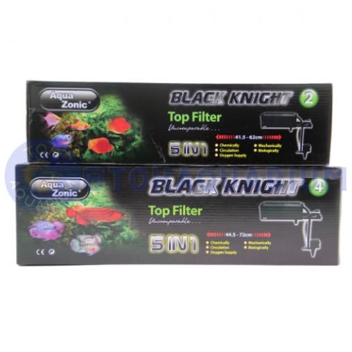 Aqua Zonic Black Knight Filter (Options Available)