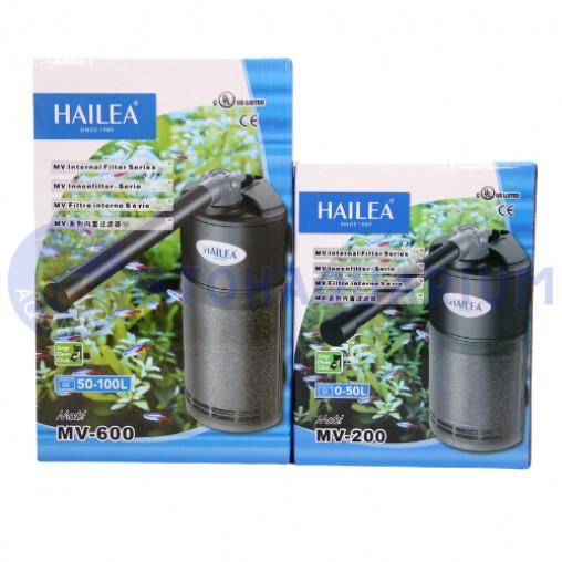 Hailea Internal Filter MV Series (Options Available)