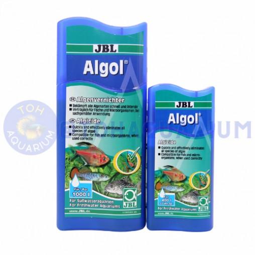JBL Algol (Options Available)