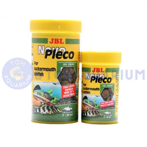 JBL Novo Pleco (Options Available)