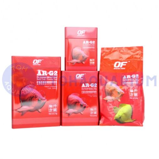 Ocean Free AR-G2 Pro Arowana Intense Colour L (Options Available)