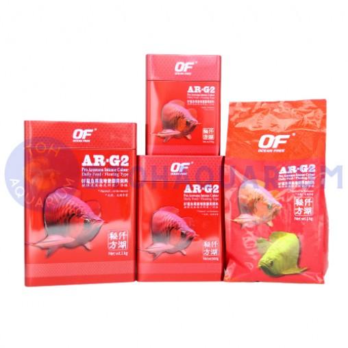 Ocean Free AR-G2 Pro Arowana Intense Colour S (Options Available)