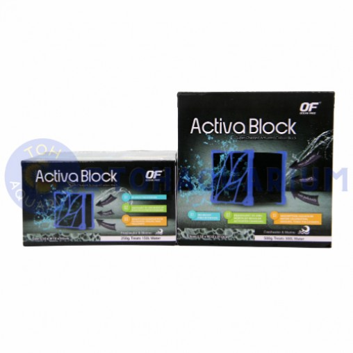 Ocean Free Activa Block (Options Available)