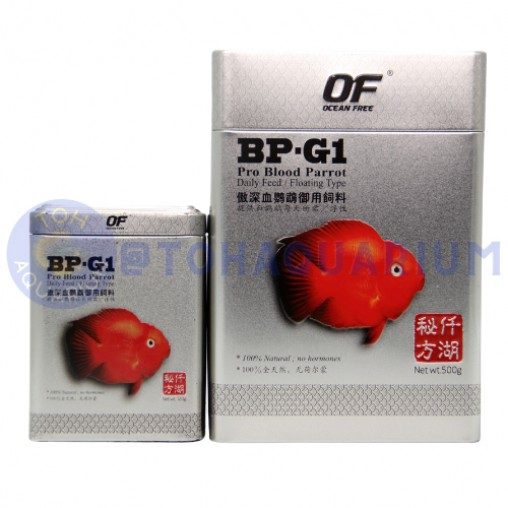 Ocean Free BP-G1 Blood Parrot M (Options Available)