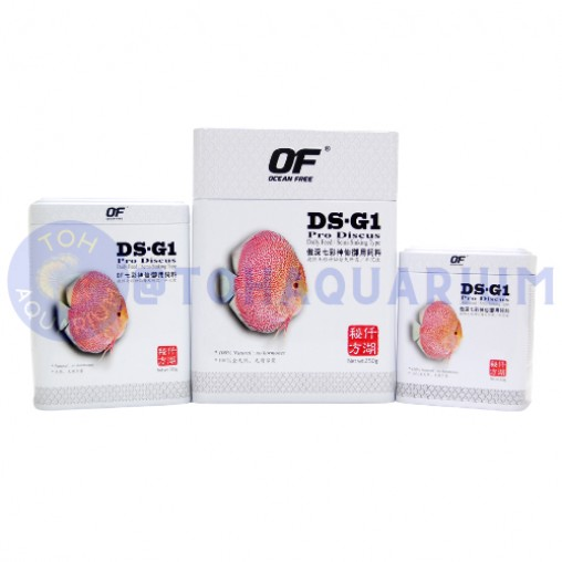 Ocean Free DS-G1 Pro Discus Food S (Options Available)