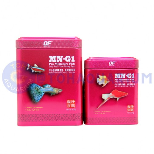 Ocean Free MN-G1 Pro Miniature Fish Slow Sinking (Options Available)