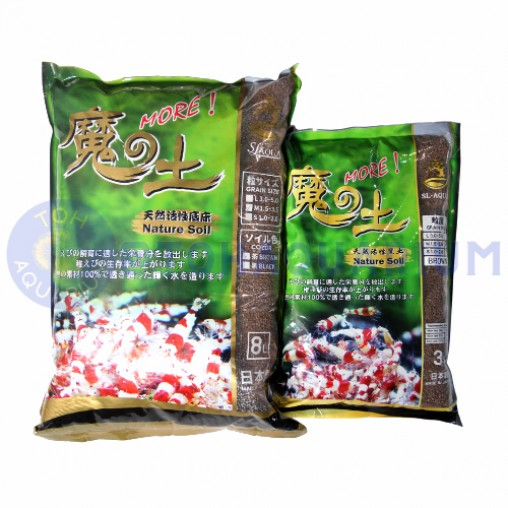 SL Aqua More Brown Soil M (Options Available)