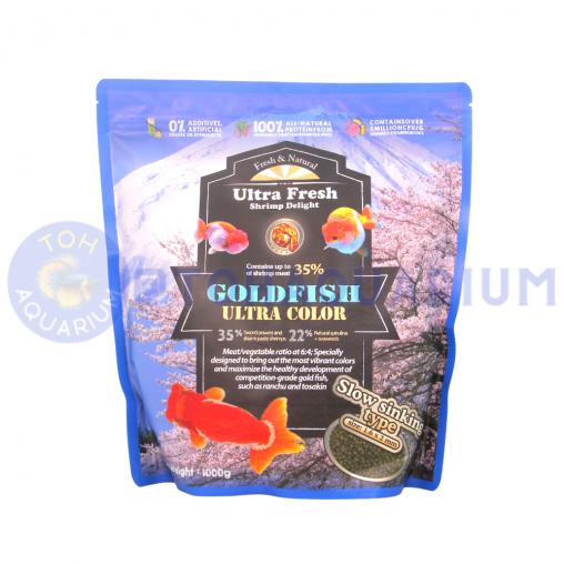 Azoo Goldfish Ultra Colour 1kg