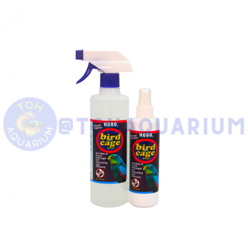 Hobo Bird & Cage spray (Options Available)