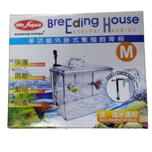 Mr Aqua External Hang-On Breeding House Size M 16.