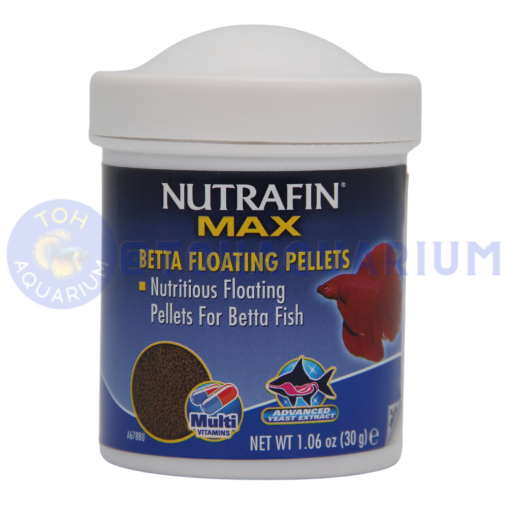 Nutrafin Max Betta Floating Pellets 30g
