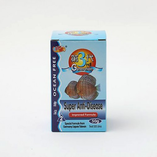 Ocean Free 2 Super Anti Disease 50g