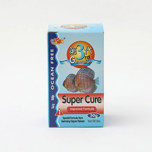 Ocean Free 1 Super Cure 50g
