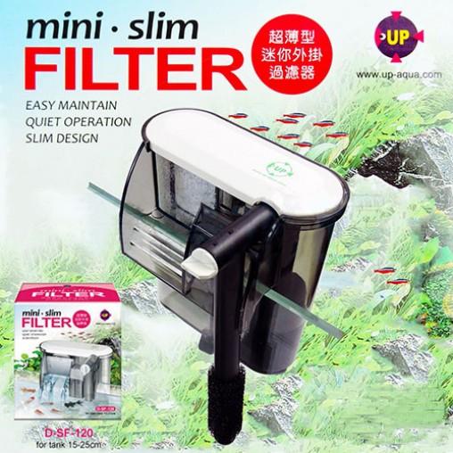 UP D-SF-120 Mini Slim Filter