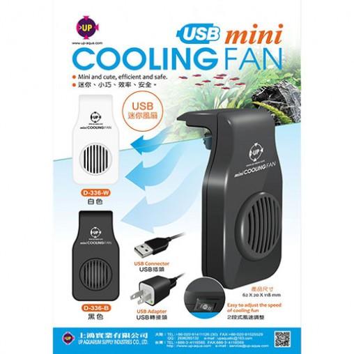 UP USB Mini Cooling Fan Black