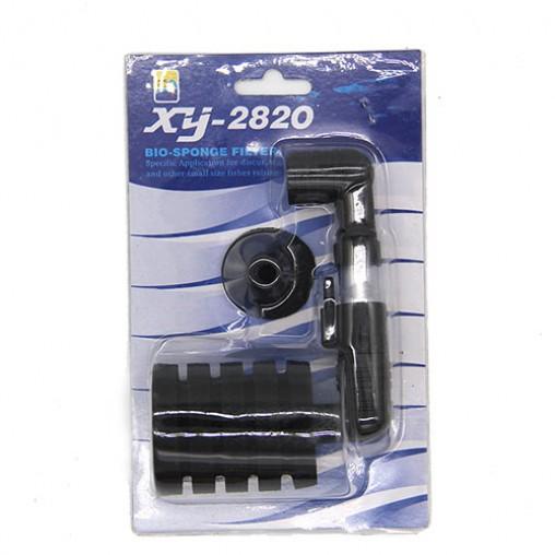 Xin You XY-2820 Sponge Filter